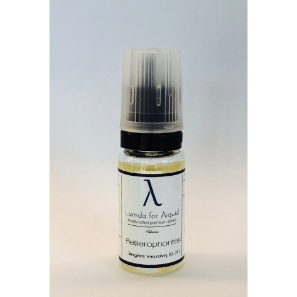 BELLEROPHONTES 10ml