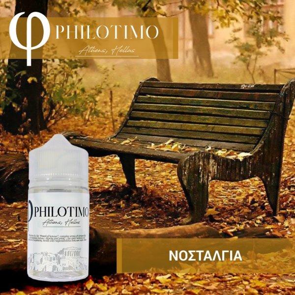 PHILOTIMO ΝΟΣΤΑΛΓΙΑ FLAVOR SHOT