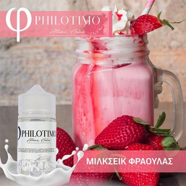 PHILOTIMO ΜΙΛΚΣΕΪΚ ΦΡΑΟΥΛΑΣ FLAVOR SHOT