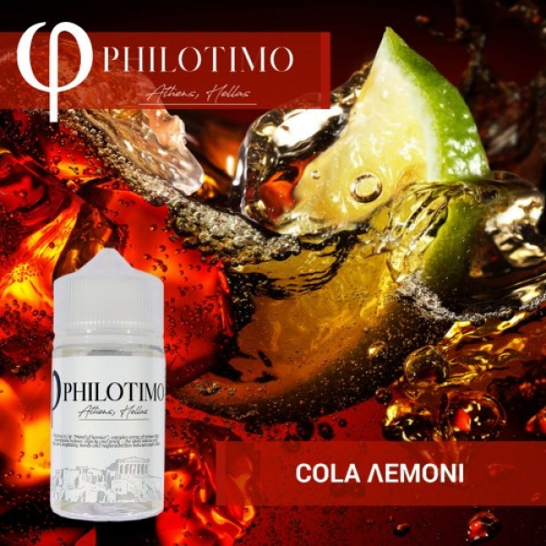 PHILOTIMO COLA & ΛΕΜΟΝΙ FLAVOR SHOT