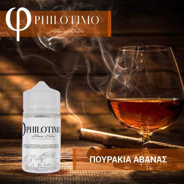 PHILOTIMO ΠΟΥΡΑΚΙΑ ΑΒΑΝΑΣ FLAVOR SHOT